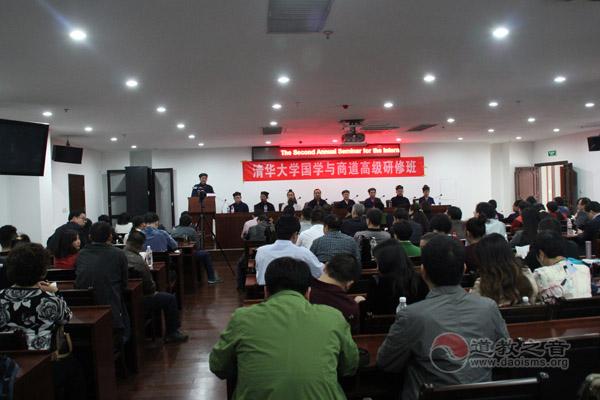 清华大学国学与商道高级研修班参访北京白云观