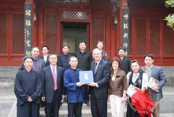 英国布里奇沃特学院院长一行拜会中国道教协会