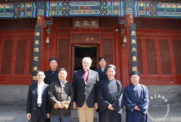 英国圣公会伦敦主教查德·查特斯访问中国道教协会