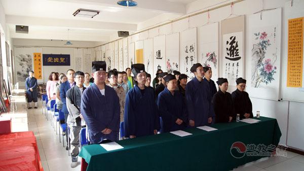 太原万柏林区道教协会召开一届三次理事会