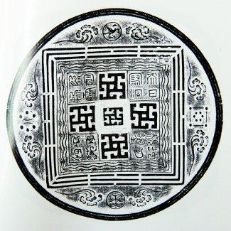 司馬承禎鑄造銅鏡之含象鑒