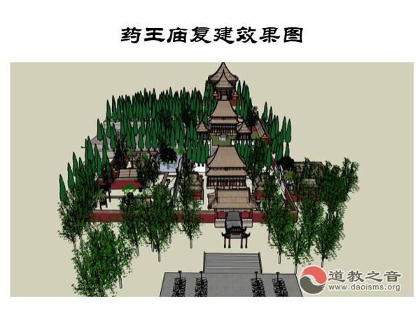 北京平谷药王庙将举行药王庙旧址复建奠基仪式