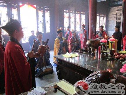 西安八仙宫举办纪念吕祖诞辰1217周年皈依大法会