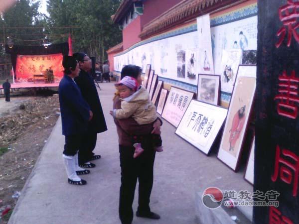 莱芜天齐庙道观举办弘扬道家文化书画展