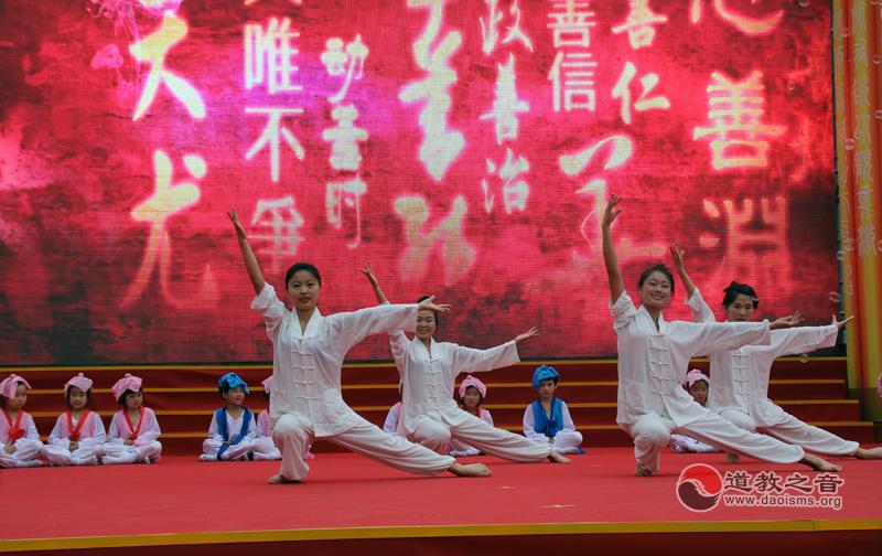 圣莲山老子文化节道教音乐会