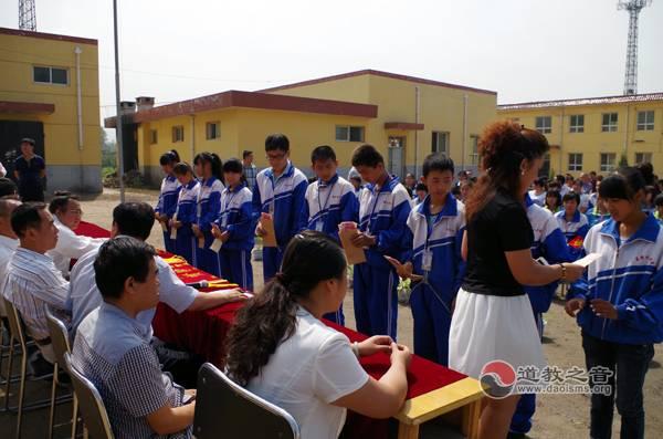 太原市万柏林区道教协会开展助学助教活动