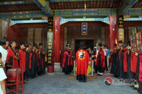 首届中国太平道学术研讨会隆重召开