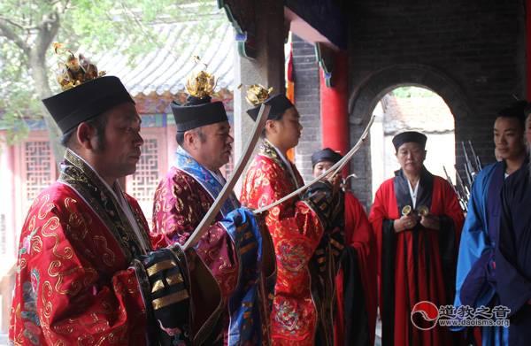 山东烟台太平观举行揭匾祈福仪式