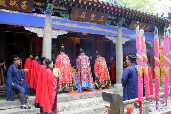 烟台太平观举行揭匾祈福仪式