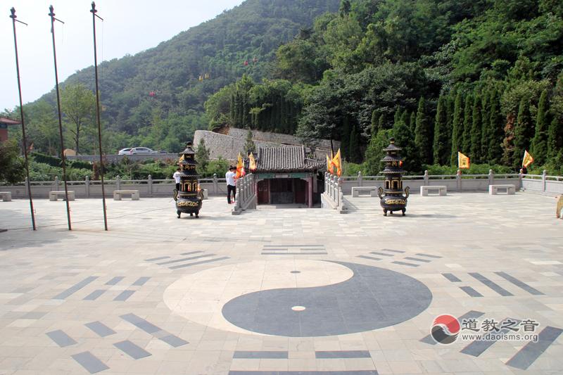 烟台塔山太平观八卦广场