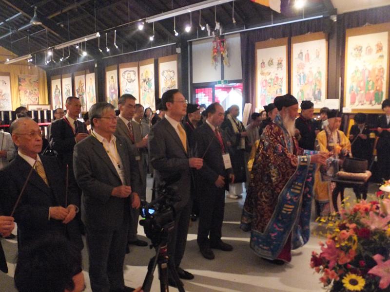 李天然总领事出席日本道教协会成立一周年纪念活动