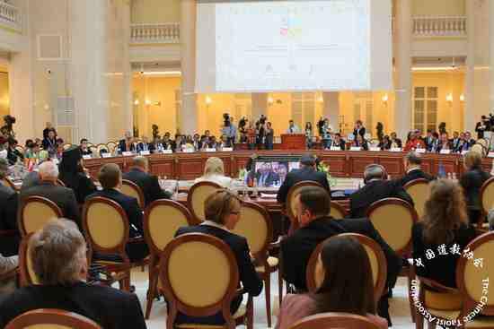 孟至岭副秘书长出席亚欧会议不同文化与宗教间对话高级别会议