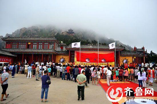 山东荣成举办首届道教文化旅游节