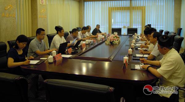 山东泰安举行第六届玄门讲经暨东岳论道协调会