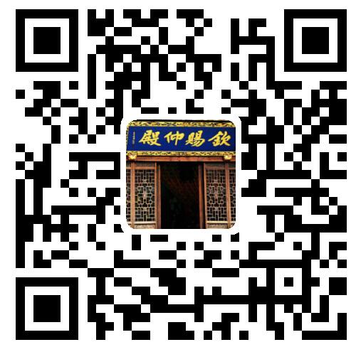 上海钦赐仰殿道观开通认证新浪微博