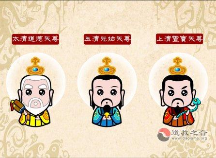 萌萌的卡通神仙赏析(图集)