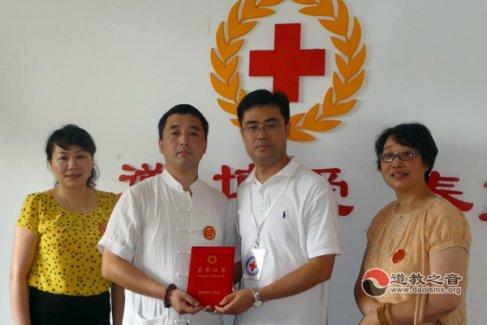 苏州城隍庙慈爱功德会向云南鲁甸地震灾区捐助爱心款
