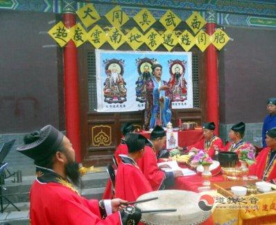 大同真武庙为云南地震遇难同胞举办祈祷法会掠影