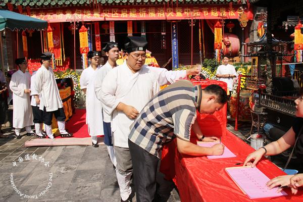 中道协直属宫观为鲁甸地震灾区举行祈福超度法会和慈善捐款活动