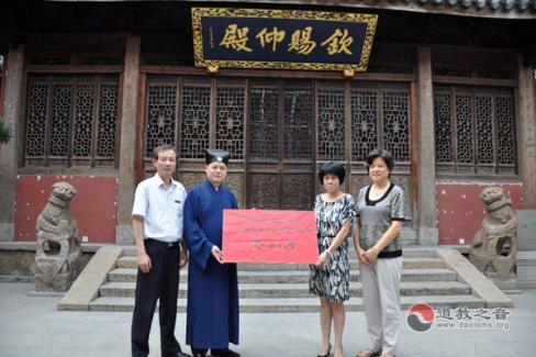 上海钦赐仰殿道观向云南鲁甸地震灾区捐款
