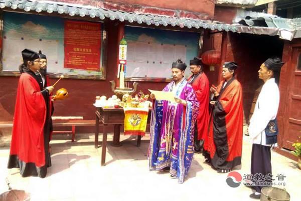 济南道教升阳观为云南鲁甸地震灾区举行祈福超度法会