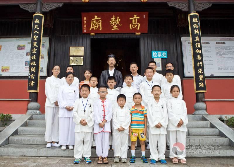 """苏州工业园区道文化传播中心举办了2014暑期""""武当太极拳、弟子规""""夏令营活动"""