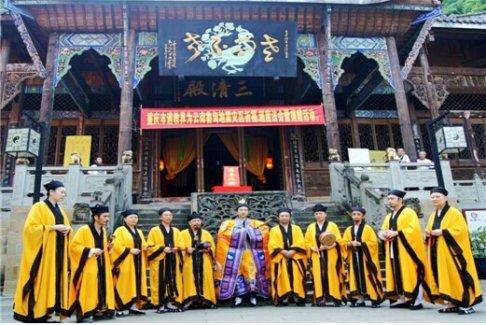 重庆市宗教界为云南鲁甸灾区祈福捐款