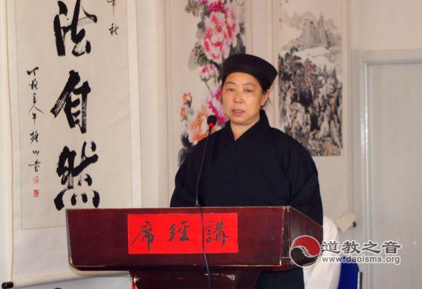 山西省太原市龙蟠宫道院举行第二届万柏林区玄门讲经