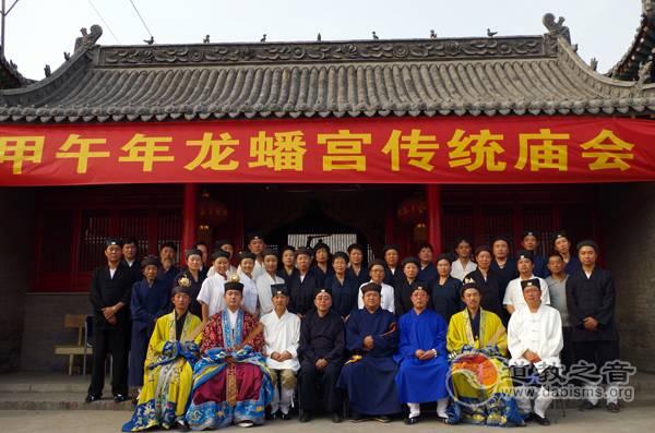 山西省太原市龙蟠宫道院举行传统庙会