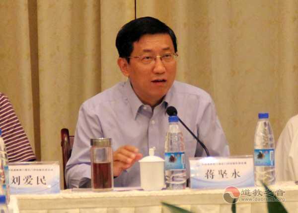 中道协弘扬传统文化座谈会在泰安举行