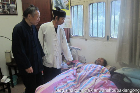 西安八仙宫捐助终南山瘫痪道友