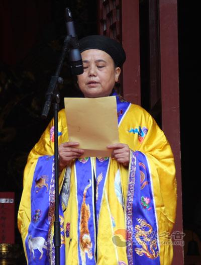 第四届中国(成都)道教文化节在青城山开幕
