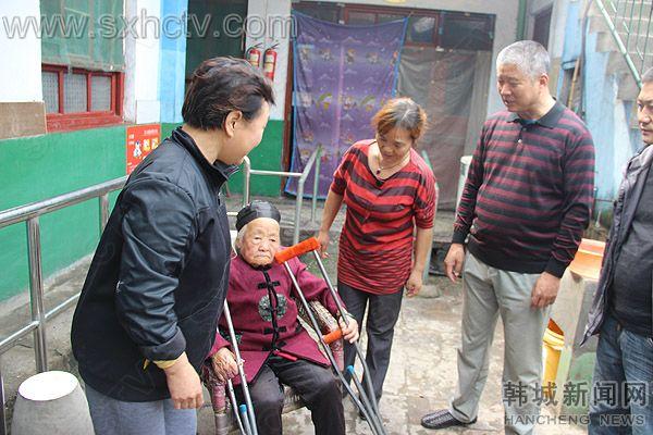 韩城市宗教慈善周活动启动