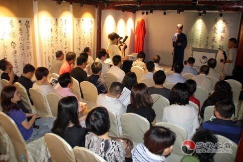 上海举行道教书画院揭牌暨慈善公益义卖会
