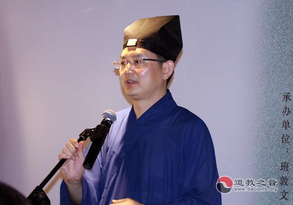 上海道教书画院揭牌暨慈善公益义卖会(视频)