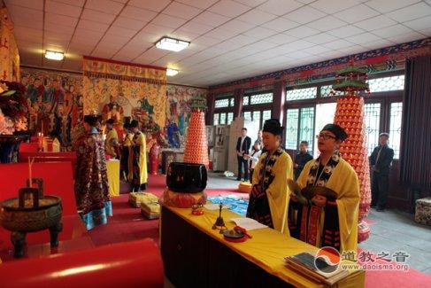平谷龙王庙举行道教皈依仪式