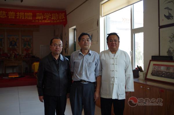 中国社科院王卡教授考察太原龙蟠宫道院
