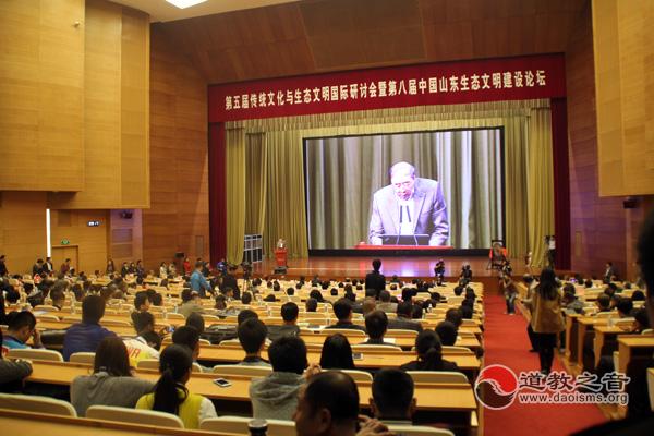 济南召开传统文化与生态文明国际研讨会(视频