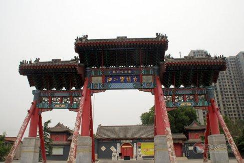 北京通州佑民觀