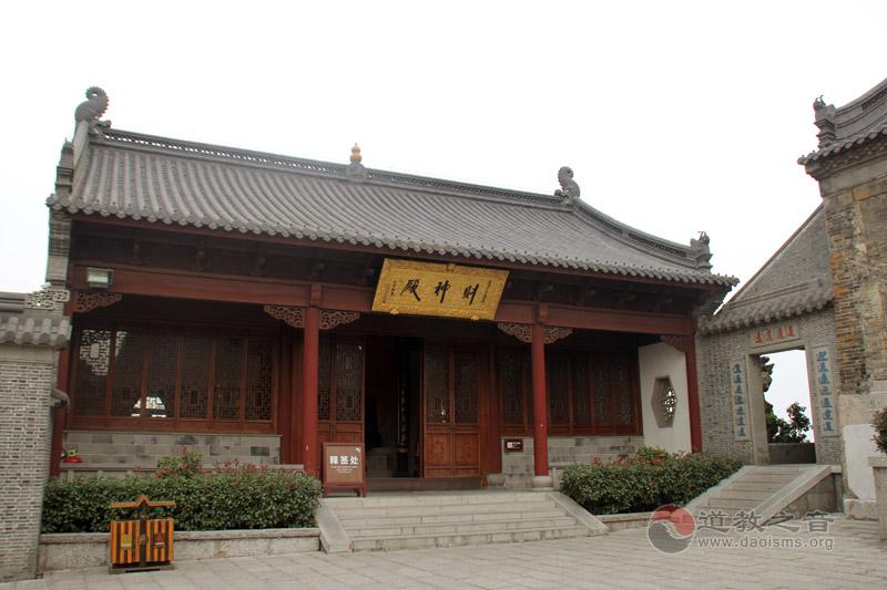 九霄万福宫财神殿