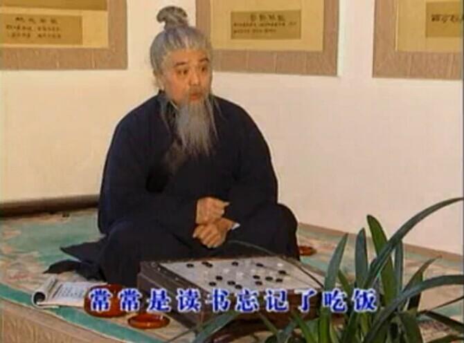 道教神仙故事下集(2)