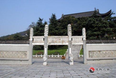 茅山元符万宁宫建筑赏析(图集)