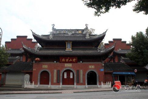 江阴君山东岳庙建筑赏析(图集)