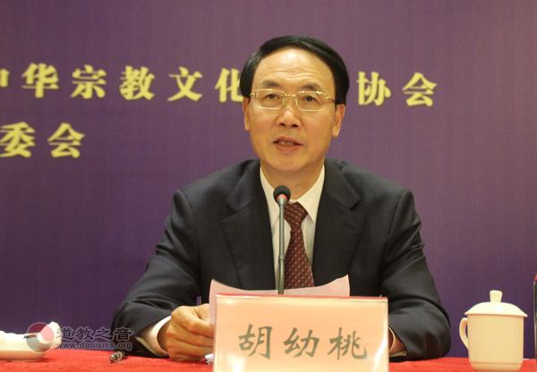 第三届国际道教论坛新闻发布会在江西鹰潭举行
