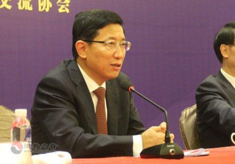 蒋坚永副局长在第三届国际道教论坛新闻发布会上的致辞