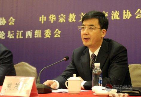熊茂平市长在第三届国际道教论坛新闻发布会上的致辞