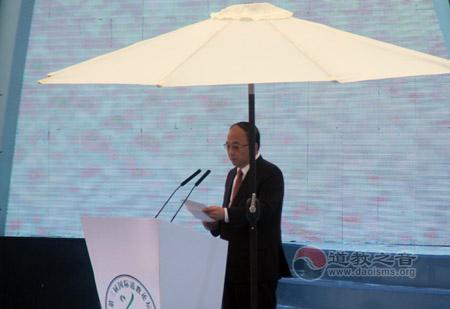俞正声向第三届国际道教论坛发来贺信