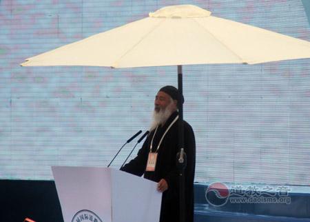 任法融在第三届国际道教论坛开幕式上的致辞