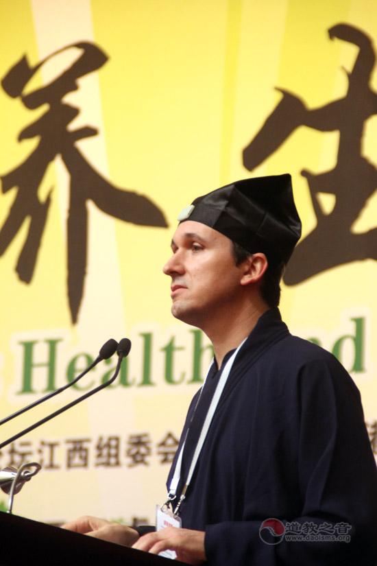 第三届国际道教论坛上的外国道士