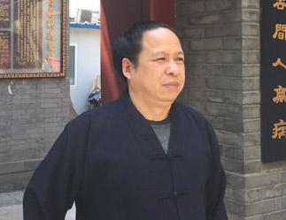 李宇林道长谈道教医学养生文化传统